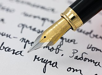 330px-Fountain_pen_writing_(literacy).jpg